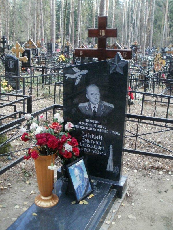 Кладбище леониха памятники великой отечественной дешевые картинки